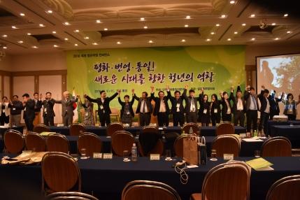 181111_民主平統2018世界青年委員カンファレンス② (75)