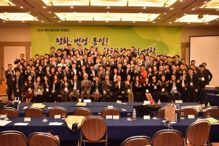 181111_民主平統2018世界青年委員カンファレンス② (79)