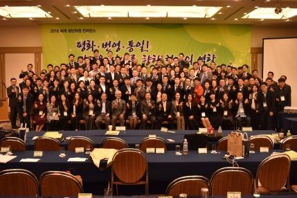 181111_民主平統2018世界青年委員カンファレンス② (82)